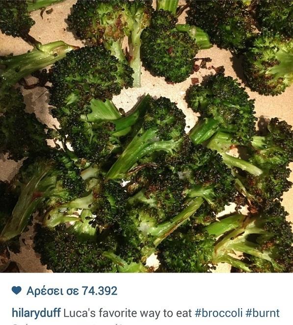 Χίλαρι Νταφ: Δεν πάει ο νους σας ποιο είναι το αγαπημένο φαγητό του γιου της! (εικόνα)