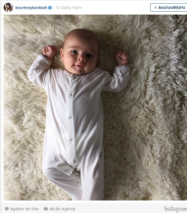Κόρτνει Καρντάσιαν: Μας δείχνει για πρώτη φορά το μωρό της! (εικόνα)