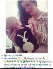 Λιβ Τάιλερ: Μας δείχνει για πρώτη φορά το μωράκι της! (εικόνες)