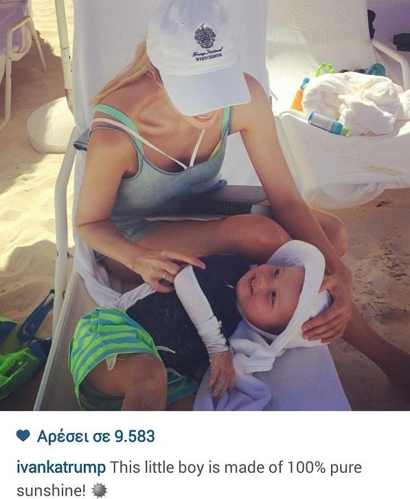 Κι όμως! Πασίγνωστη μαμά πήγε με το γιο της στη θάλασσα! (εικόνα)