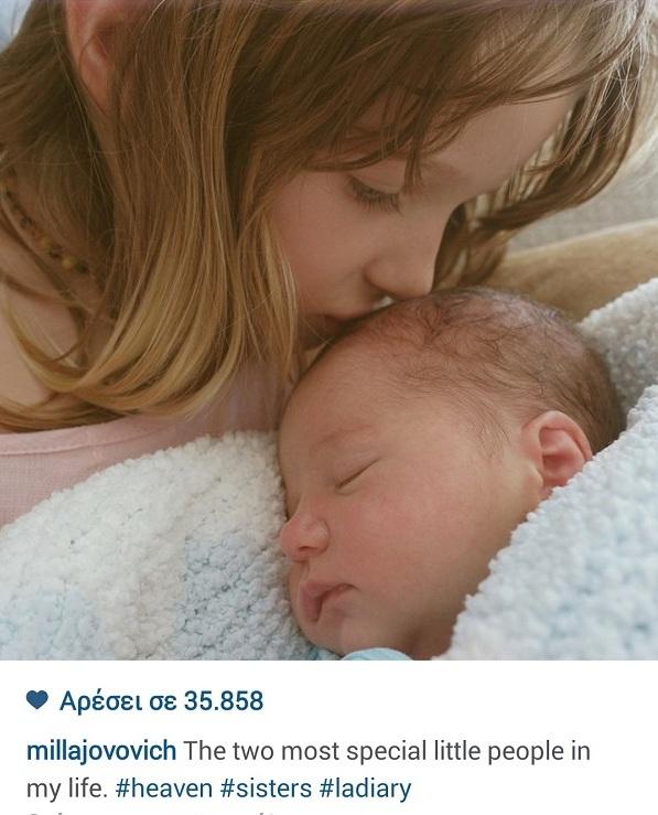 Μίλα Γιόβοβιτς: Η πιο τρυφερή φωτογραφία με τις κόρες της που μας «έλιωσε»! (εικόνα)