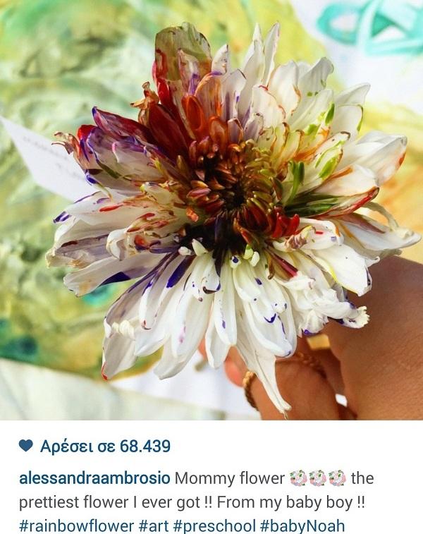 Αλεσάντρα Αμπρόσιο: Δείτε τι δώρο πήρε από το γιο της που την συγκίνησε! (εικόνα)