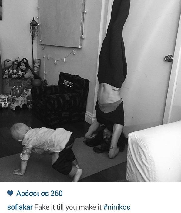 Σοφία Καρβέλα: Ο Νινίκος προσπαθεί να κάνει γυμναστική με τη μαμά του! (εικόνα)