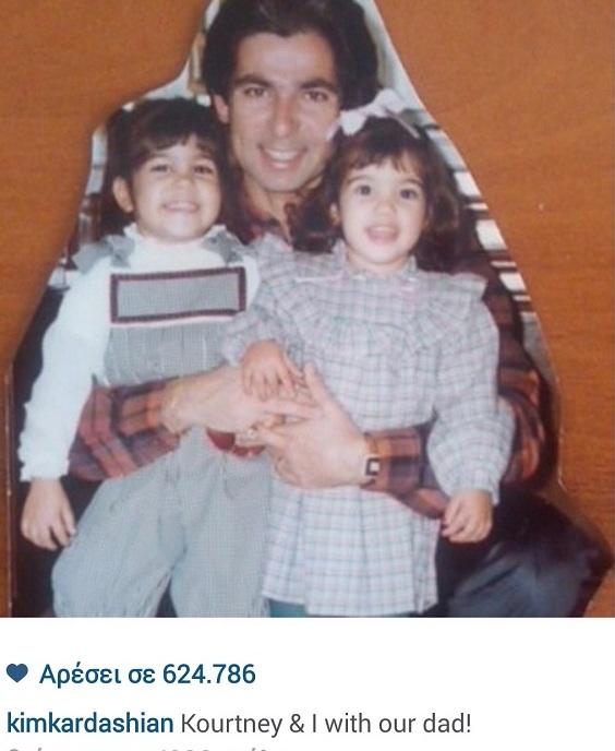 Κιμ Καρντάσιαν: Δείτε την παιδική φωτογραφία με τον πατέρα και την αδελφή της, Κόρτνει! (εικόνα)