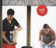 Κάτια Ζυγούλη: Για μπάνιο με τον αδελφό του Σάκη! (εικόνες)