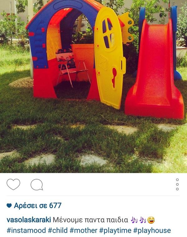 Βάσω Λασκαράκη: Δείτε πού παίζει με την κόρη της! (εικόνα)