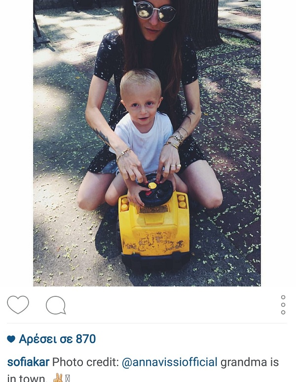Άννα Βίσση: Φωτογράφισε την κόρη της και τον εγγονό της να κάνουν…(εικόνα)