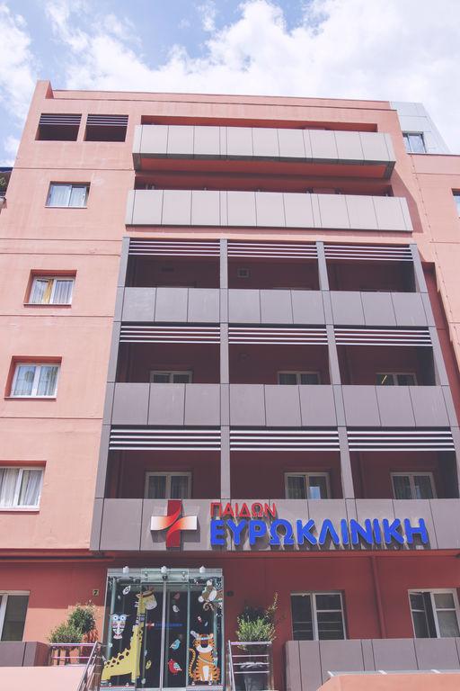 Δελτίο τύπου:Ευρωκλινική Παίδων: Έναρξη συνεργασίας με την Παιδίατρο-Πνευμονολόγο κα Παναγιωτοπούλου