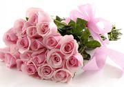 Ένα μπουκέτο λουλούδια, με ιδιαίτερο συμβολισμό