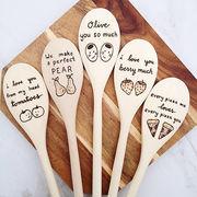 Εργαλεία για την κουζίνα