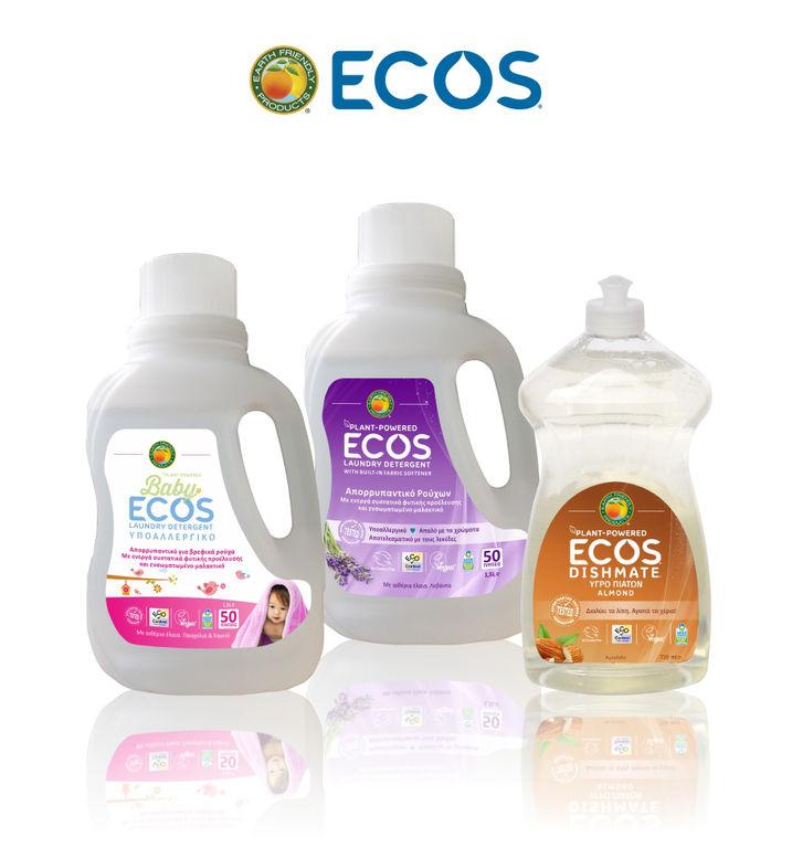 Δελτίο τύπου: ECOS: Τα Νο 1 πράσινα απορρυπαντικά παράγονται πλέον και στην Ελλάδα