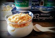 Επιδόρπιο με κρέμα γιαουρτιού και μπισκότο λεμόνι