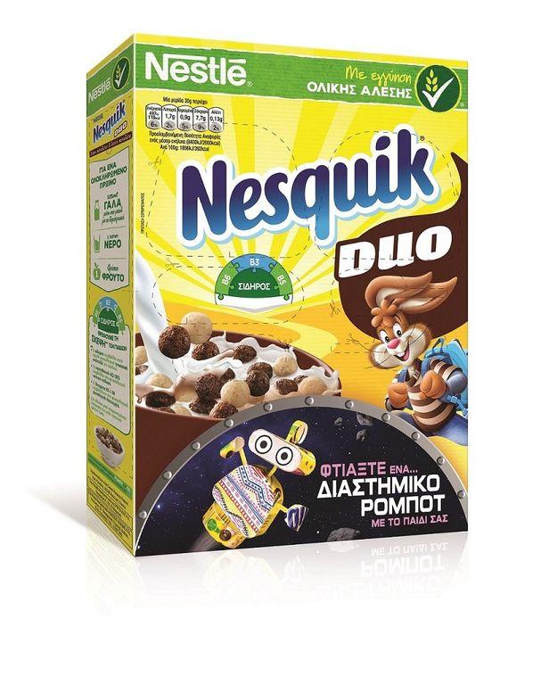 Δελτίου τύπου: Ετοιμαστείτε για απογείωση στο διάστημα με τις νέες συσκευασίες των NESQUIK της Nestl