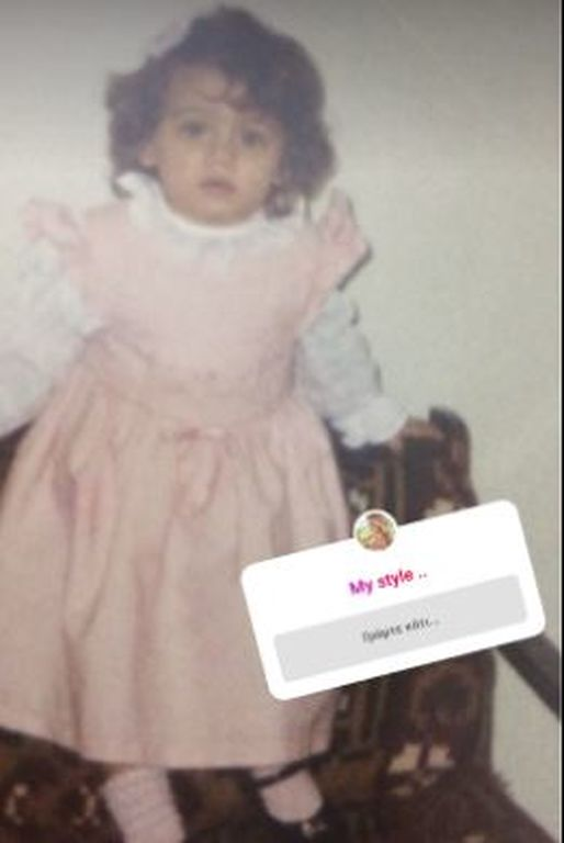 H Queen Ντίνα κρίνει τις παιδικές αδημοσίευτες φωτογραφίες της