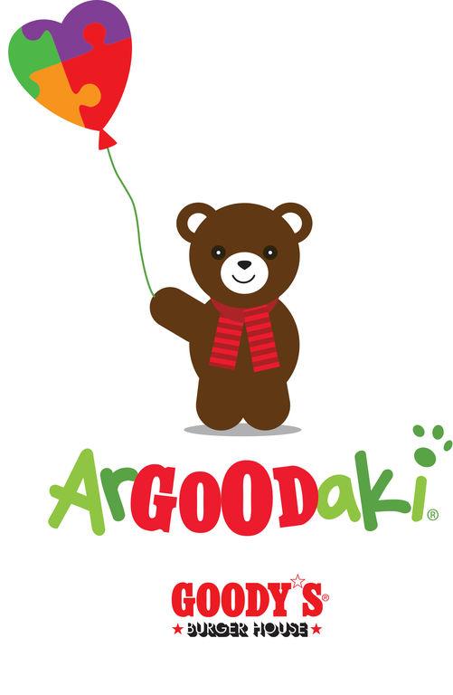 Δελτίο τύπου: Το ArGOODaki στηρίζει την Ένωση «Μαζί για το Παιδί»