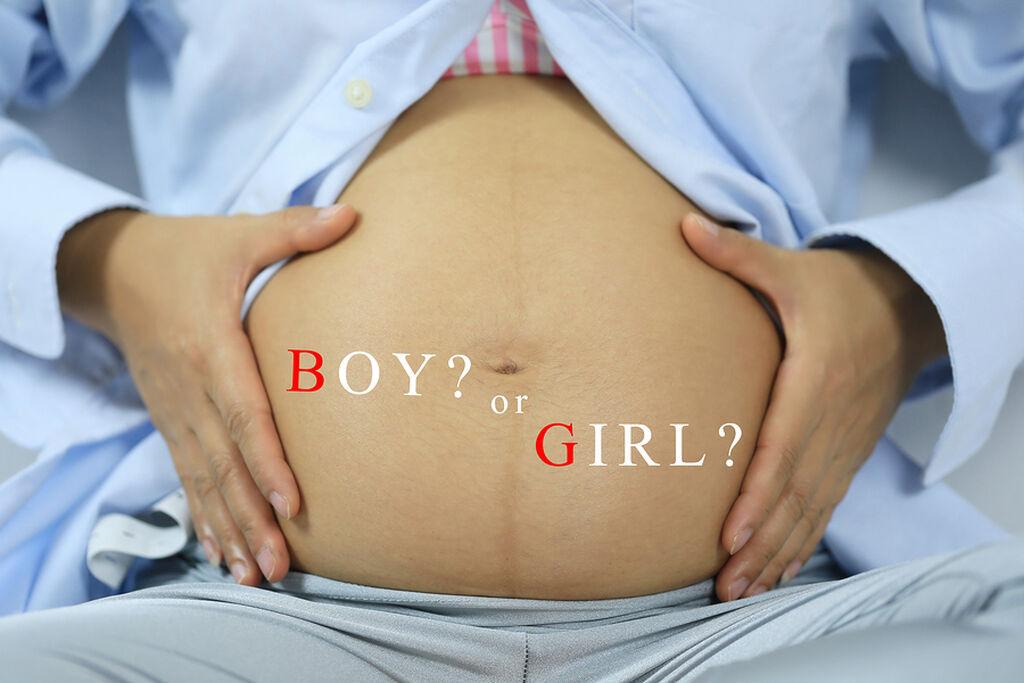 Μα το φύλο του μωρού το καθορίζει η μαμά ή ο μπαμπάς;