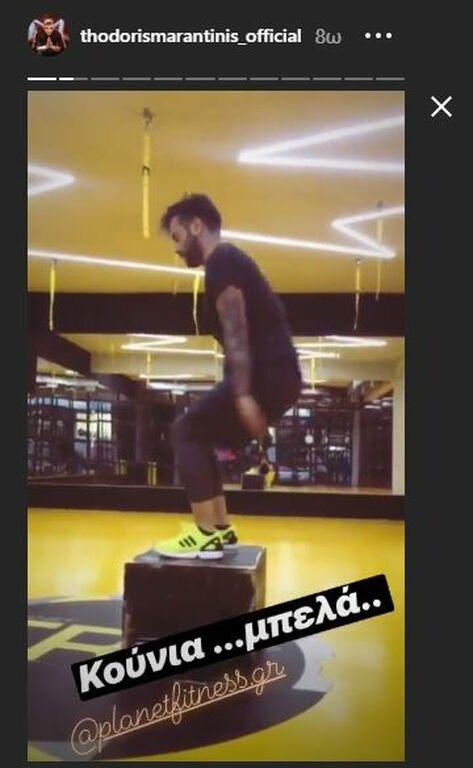Έλληνας τραγουδιστής το έριξε στη γυμναστική (pics)