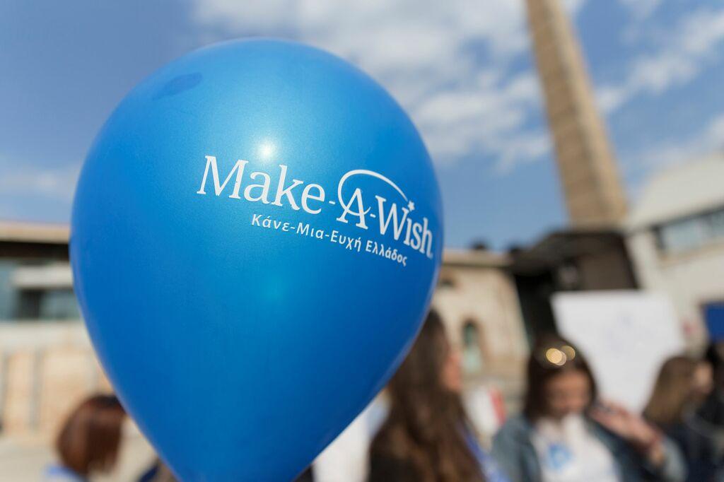 Στα μπλε ντύθηκε το κέντρο της Αθήνας  για τον εορτασμό της Παγκόσμιας Ημέρας Ευχής