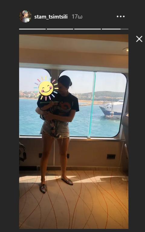 Η Σταματίνα εκτός από τη φωτογραφία που δείχνει το σημάδι στο πόδι της, δημοσίευσε ακόμη μια φωτογραφία που τη δείχνει να κρατά στα χέρια της τον μικρό κατεργαράκο που θέλει να τραβά όλη την προσοχή επάνω του.