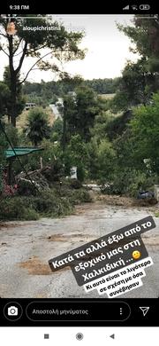 Χριστίνα Αλούπη: Μας δείχνει τις καταστροφές του εξοχικού της στη Χαλκιδική (pics)