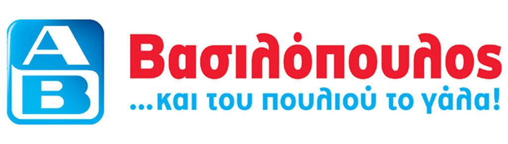 Το «Μπορούμε» & η ΑΒ Βασιλόπουλος ιδρύουν τη «Συμμαχία για τη Μείωση Σπατάλης Τροφίμων»
