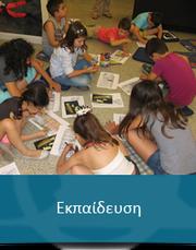 Ελληνικό Ναυτικό Μουσείο