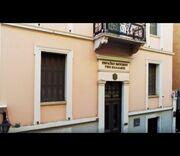 Εβραϊκό Μουσείο Ελλάδος