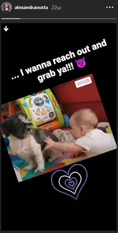 Αλεξάνδρα Ούστα: Αυτή τη φώτο με το γιο & το σκύλο της αξίζει να τη δείτε