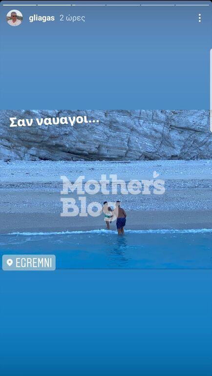 Γιώργος Λιάγκας: Στους Εγκρεμνούς Λευκάδας με τα αγόρια του