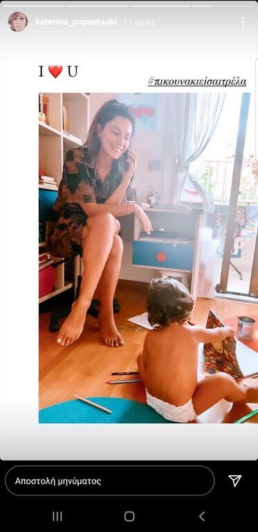 Κατερίνα Παπουτσάκη: Ο γιος της ξεκίνησε Ωδείο - Δείτε φώτο!