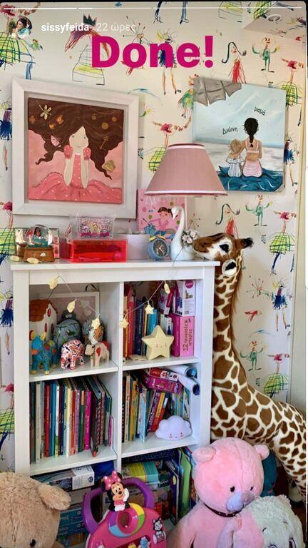 Σίσσυ Φειδά: Χαμός στο παιδικό  δωμάτιο της κόρης της - Δείτε φώτο