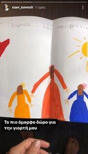 και μας έδειξε τη ζωγραφιά που της έφτιαξαν οι κόρες της για τη γιορτή της.