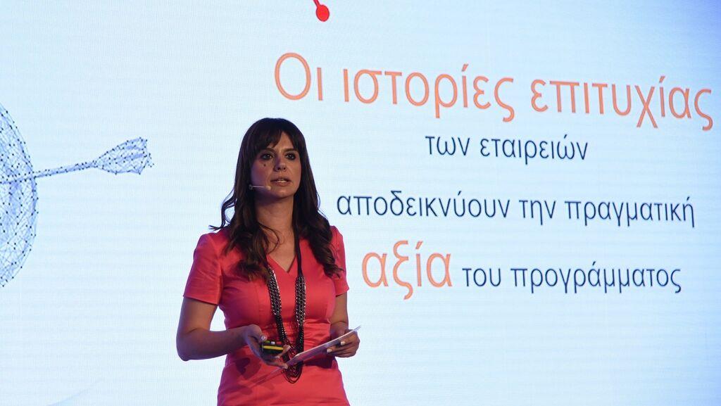 Η Διευθύντρια Εταιρικής Υπευθυνότητας και Δημοσίων Σχέσεων ΟΠΑΠ, Γεωργία Λασανιάνου