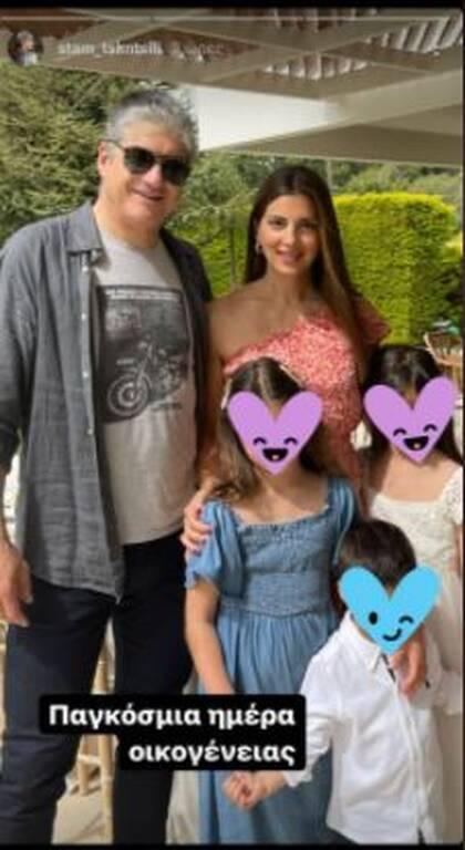 Τσιμτσιλή - Σοφός: Ποζάρουν χαμογελαστοί με τα τρία παιδιά τους
