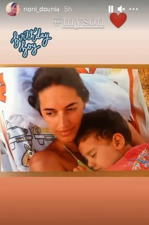 Νόνη Δούνια: Ο 16χρονος γιος της την έφτασε στο ύψος