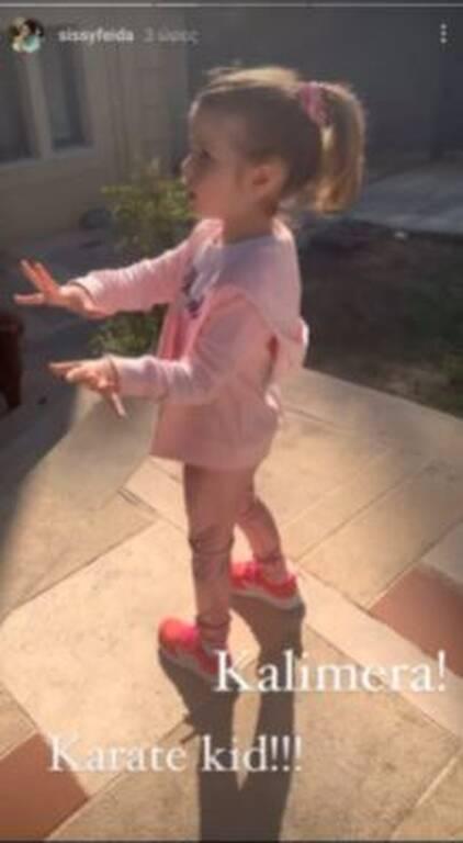 Σίσσυ Φειδά: Η κόρη της είναι ένα «δυναμικό» κορίτσι & η μαμά της καμαρώνει