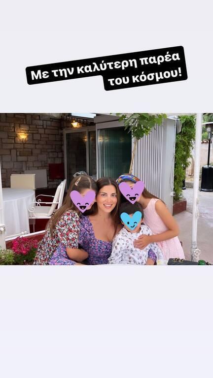 Σταματίνα Τσιμτσιλή: Μας δείχνει τον καινούριο «φίλο» των παιδιών της