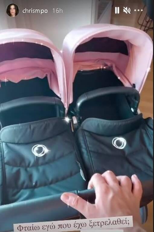 Χριστίνα Μπόμπα: Παρέλαβε τα καρότσια των μωρών της και ξετρελάθηκε