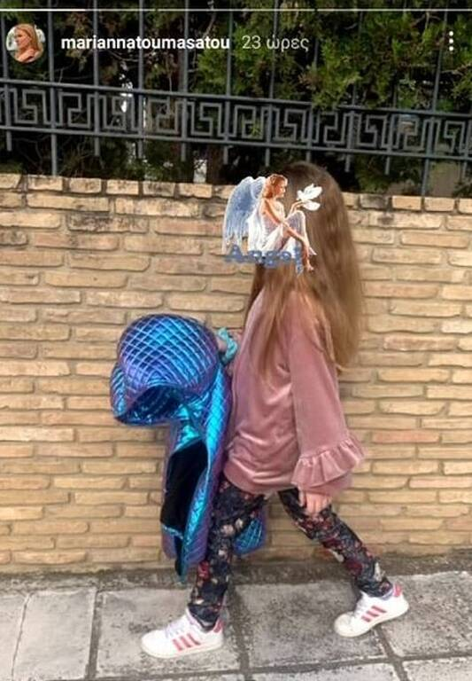 Μαριάννα Τουμασάτου: Η σπάνια φωτογραφία με την 10χρονη κόρη της (pics)