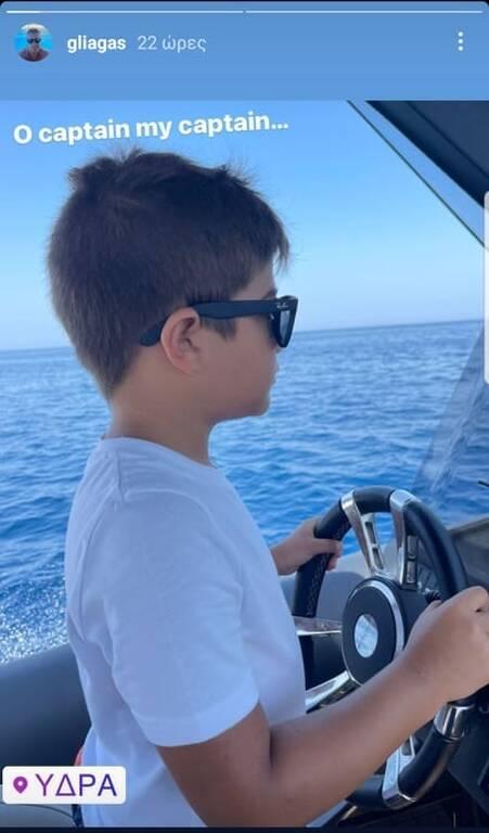Γιώργος Λιάγκας:Στο τιμόνι του σκάφους ο γιος του-Ένας εκκολαπτόμενος καπετάνιος