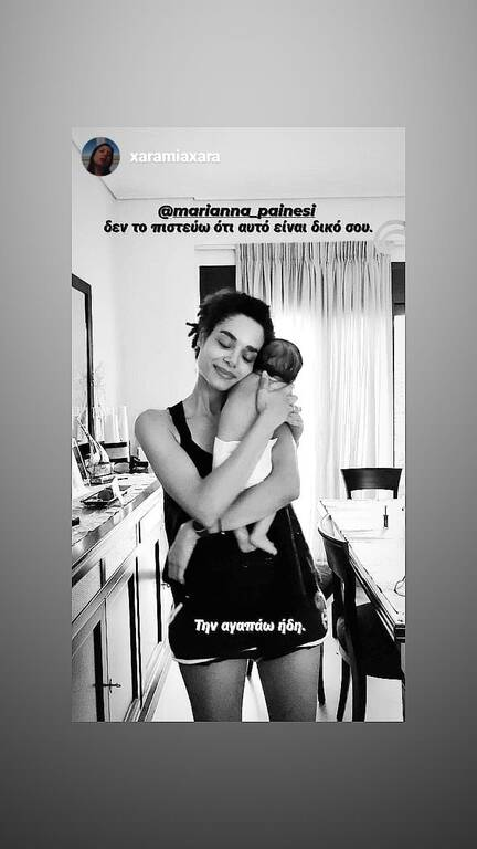 Μαριάννα Παινέση: Η 1η φωτο που τη δείχνει αγκαλιά με τη νεογέννητη κόρη της