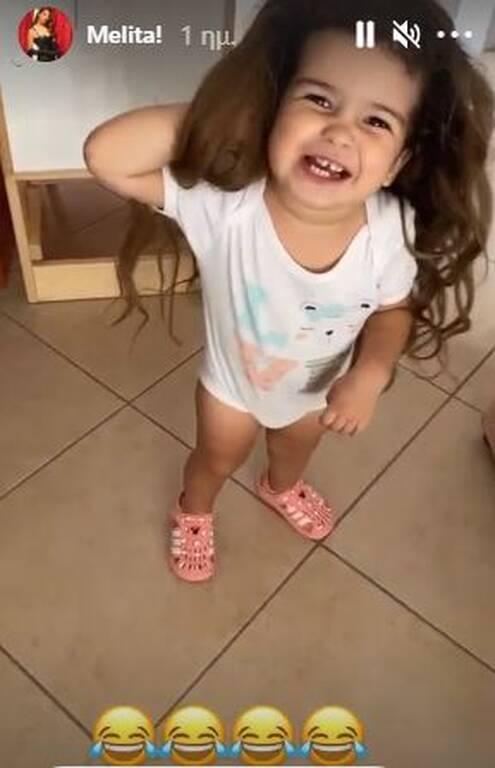 Ελένη Χατζίδου - Ετεοκλής Παύλου: Η μικρή Μελίτα φόρεσε τα παπούτσια τους