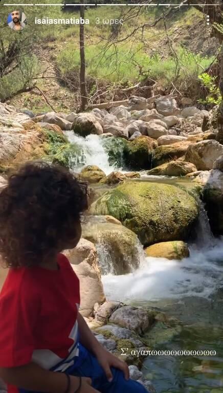 Ησαΐας Ματιάμπα: Απίθανες οι νέες φωτογραφίες με τον γιο του