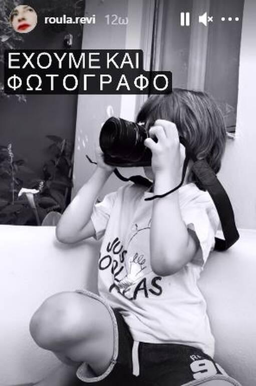 Ρέβη-Τότσικας: Απίθανες φώτο των παιδιών τους από τις διακοπές στην Τήνο