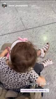 Σάββας Πούμπουρας: Δείτε που έβαλε η κόρη του τις ξυλομπογιές