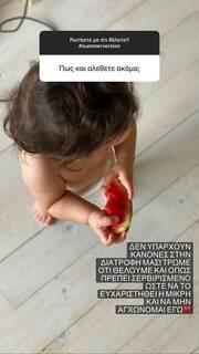 Νικολέττα Ράλλη: Η φώτο με την κόρη της να τρώει ρεβίθια είναι απίθανη