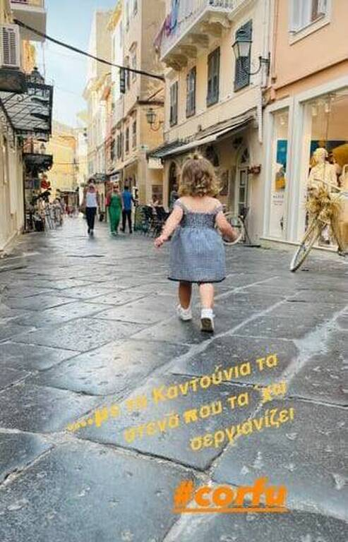 Τζένη Μπότση: Όλες οι καλοκαιρινές φώτο από τις διακοπές στην Κέρκυρα