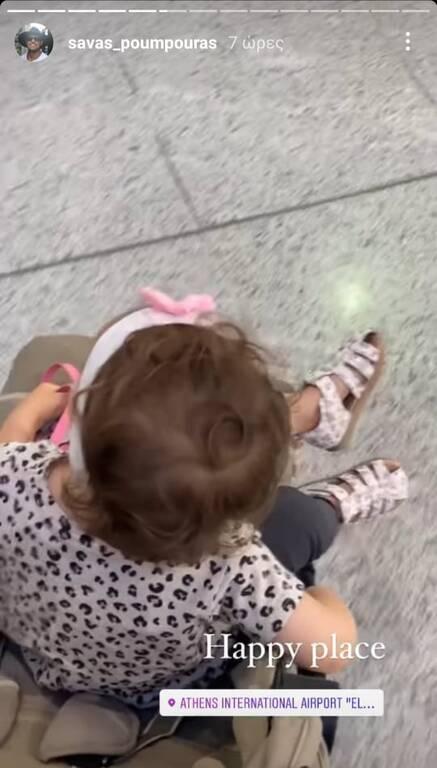 Σάββας Πούμπουρας: H τρυφερή φωτογραφία αγκαλιά με την κόρη του