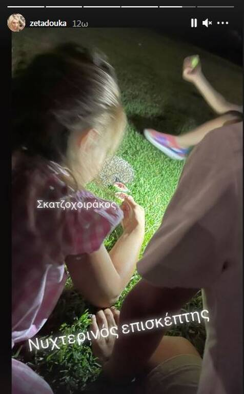 Ζέτα Δούκα: Το βίντεο με την κόρη της κάτω από την Πανσέληνο
