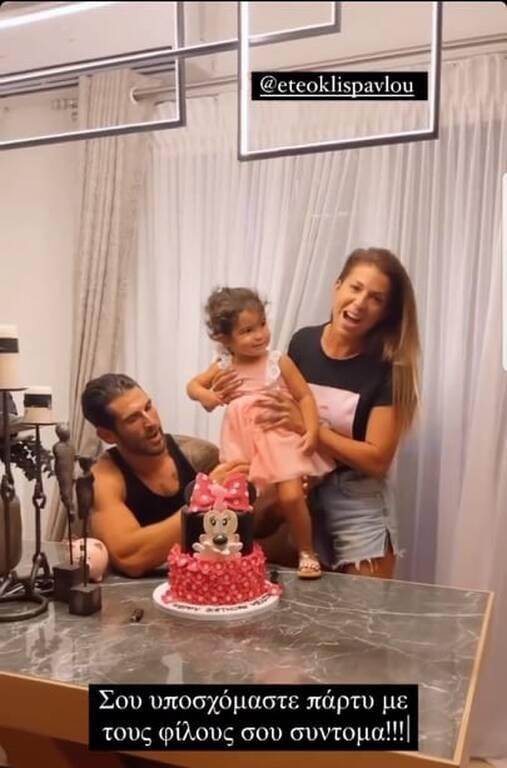 Ελένη Χατζίδου: Η κόρη της είχε γενέθλια - Φώτο από το mini party στο σπίτι